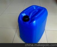Methacrylic anhydride, CAS NO. 760-93-0