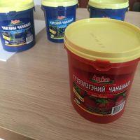 Agrico Fruit Jam
