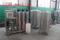 hot sale from 500L/h to 500000L/H New technology RO System Water Treatment machine