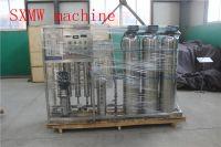 antiosmosis machine hot sale from 0.5 ton to 500 ton
