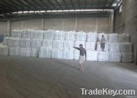 Cement - Ordinary Portland Cement(42.5 or 42.5N/R)