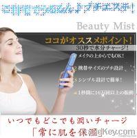 handy facial moisture mist