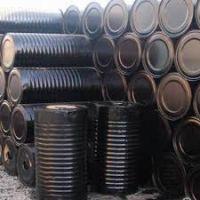 Bitumen asphalt 60/70 80/100 50/70 grade