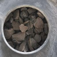 Calcium Carbide 25-50mm