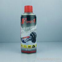 Mutli-purpose anti rust lubricant 450ml