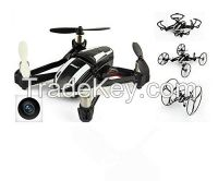 UDI U941 Quadcopter 3 In 1