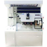 RC-G01 Shoe Repair Finisher Machine