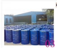 Butyl Acrylate(BA 123-86-4 )