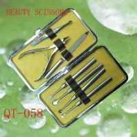 Stainless Steel Manicure Sets