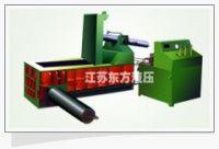 Hydraulic Metal Baler (Y81T-125A)