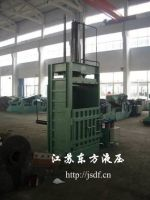 Cardboard and Waste Paper Baler (Y82T-15FZ)