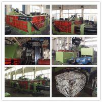 Y81F-250BKC  Metal Hydraulic Baler