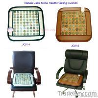 Tourmaline Infrared Heating mattress / Jade Heating Pad