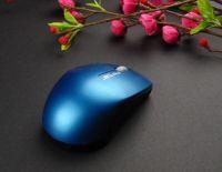 wireless mouse V911