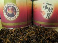tea, black tea Lapsang Souchong, Black Tea Loose Tea, Yinjunmei black tea