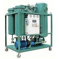 waste turbine lube oil recycling machine