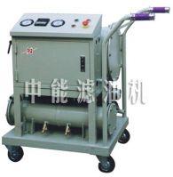 oil purifier for diesel oil, engine oil , fuel oil