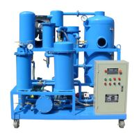 Lube Oil Purifier/ Thermal oil Filtration/ Hydraulic Fluids Treatment