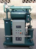 ZHONGNENG ZY Single Stage Transformer Oil Purifier