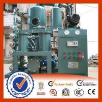 New Transformer Oil Purifier Oil Handling Oil Distillation Machine
