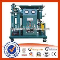 ZYA-30 Transformer oil filtration/purification