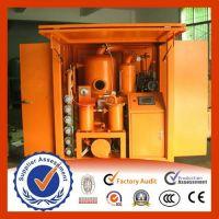 transformer oil purifier oil filtration oil purification machine