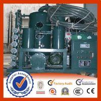 High vacuum transformer oil dehydration oil filtration oil purification machine
