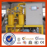 HV Transformer Oil Purifier,Oil Filtration,HV Oil Purification Plant
