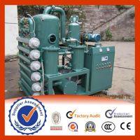 Ultra-vacuum Transformer Oil Purifier,Oil Purification System unit