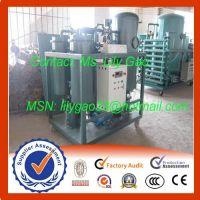 High Effective Vacuum Turbine Oil Purifier, Ship Oil Purification Machine