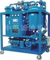 TY-20 Turbine oil/Marine fuel oil recycling treatment purification