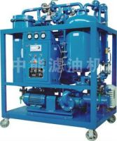 TY-20 Turbine oil/Marine fuel oil recycling treatment purifier/ purification