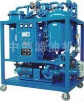 Series TY Turbine Oil Purifier