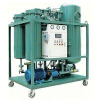 turbine oil reprocessing, oil purifier, oil purification, oil treatment, oil regeneration