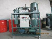 Turbine Oil Filtration System,Turbine Oil Purification Plant