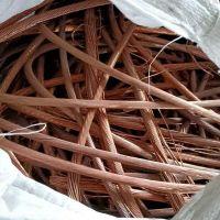 Mill Berry Copper Wire Scrap