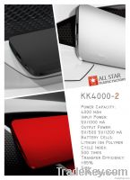 All Star Power Bank