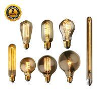 LED Filament Bulb 2W-10W