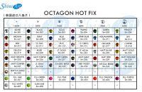 Octagon Hot Fix