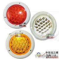 LED Circle Tail Lamp with Flange Install Base or PVC Ring