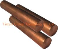 copper ingots bronze