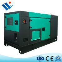 100kw/125kVA Powered Super Silent Diesel Generator with CE & ISO Diese