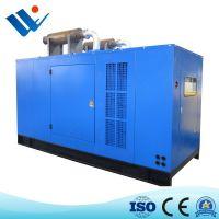 Portable Silent Diesel Generator with Ricardo Power
