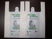 Compostable & Biodegradable shopping bag