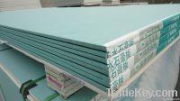 high qulality standard gypsum board