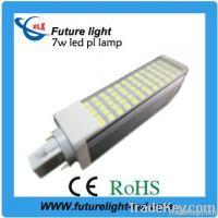 7w g24 smd5050 led pl lamp