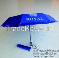 "21""x8K AOAC Advertising Umbrella,Gift Umbrella,Promotional Umbrella"