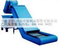 Scraper Chip Conveyor