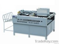 full automatic high-speed pasting folding machine