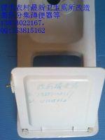 Ecosan toilet  in  Rural